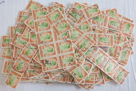 แสตมป์ ร.9 ชุด 6 ปี 2516 ตัวติดดวงราคา 20 บาท ใช้แล้ว 420 ดวง สภาพนอก หายาก
