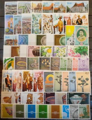แสตมป์ไทยล๊อตพิเศษ ปี 2523 - 2526 แสตมป์ยังไม่ใช้ ไม่ติดฮิ้นจ์ สภาพนอก สวยทุกดวงครับ