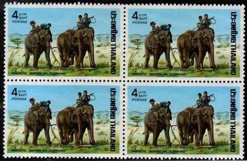 แสตมป์ไทยชุดคล้องช้าง ปี 2517 บล๊อกสี่ ยังไม่ใช้ ไม่ติดฮิ้นจ์ สภาพนอก
