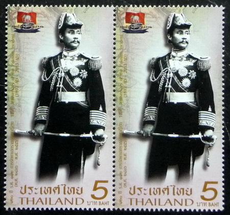แสตมป์ที่ระลึก 120 ปี ร.ศ. 112 การรักษาเอกราชของชาติไทย (พ.ศ. 2436 - 2556