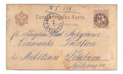 049 การ์ดประเทศเชคโกสโลวาเกีย ปี ค.ศ. 1890 (พ.ศ. 2433 ตรงกับรัชสมัย ร.5)