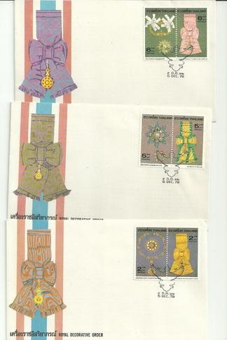 ซองวันแรกจำหน่ายแสตมป์ชุดเครื่องราชอิสริยาภรณ์ ชุดที่ 1 ปี 2522 และ ชุดที่ 3 ปี 2541 สภาพสวย