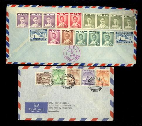 ซองจดหมายเก่าสองซอง ส่งไปอเมริกา ปี 2497 และ 2499 ติดแสตมป์น่าสนใจ