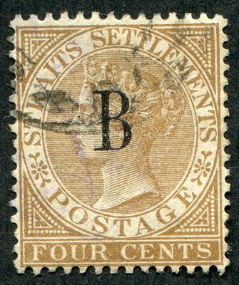 แสตมป์ไปรษณีย์กงศุลอังกฤษ ปี พ.ศ. 2425 - 2428 ราคา 4 เซ็นต์ สีน้ำตาล ลายน้ำมงกุฎ CA