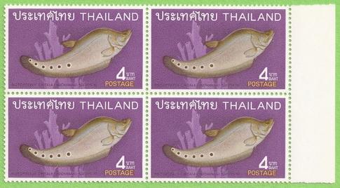 แสตมป์ชุดปลาไทยชุดที่ 2 ปี พ.ศ. 2511 ตัวติด ดวงราคา 4 บาท ปลากลาย บล็อกสี่ ขาวมาก