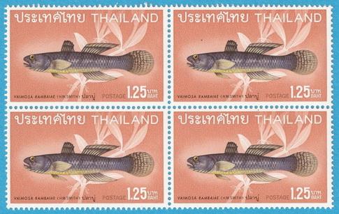 แสตมป์ชุดปลาไทยชุดที่ 2 ปี พ.ศ. 2511 ดวงราคา 1.25 บาท ปลาบู่ บล็อกสี่ ขาวมาก