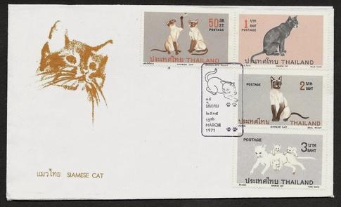 ซองวันแรกจำหน่ายชุดแมวไทย ปี 2514 สภาพสวยมาก หายาก