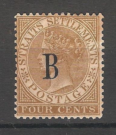 แสตมป์ไปรษณีย์กงศุลอังกฤษ ปี พ.ศ. 2425 - 2428 ราคา 4 เซ็นต์ สีน้ำตาล ลายน้ำมงกุฎ CA ยังไม่ใช้