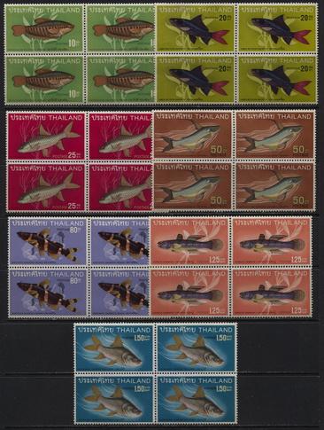แสตมป์ชุดปลาไทยชุดที่ 2 ปี พ.ศ. 2511 บล็อกสี่  7 ราคา สภาพนอก หายากมาก