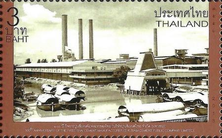 แสตมป์ไทยชุดครบรอบ 100 ปี บริษัทปูนซีเมนต์ไทย ปี 2556