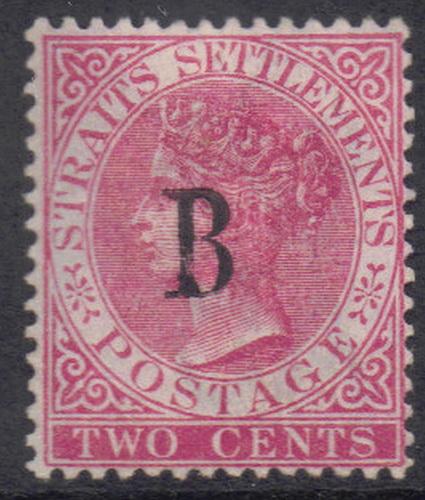 แสตมป์ไปรษณีย์กงศุลอังกฤษ ปี พ.ศ. 2425 - 2428 ราคา 2 เซ็นต์ สีแดงชมพู ลายน้ำมงกุฎ CA ยังไม่ใช้