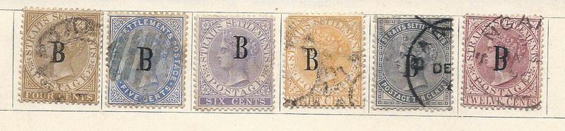 แสตมป์ไปรษณีย์กงศุลอังกฤษ ปี พ.ศ. 2425 - 2428 ลายน้ำมงกุฎ CA ใช้แล้ว สภาพนอก หายาก