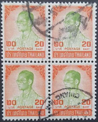 แสตมป์ ร.9 ชุด 6 ปี 2516 ตัวติดดวงราคา 20 บาท ใช้แล้ว บล็อกสี่ สภาพสวย หายาก