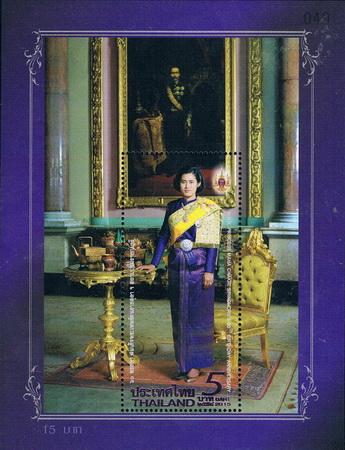 ชีทที่ระลึกเฉลิมพระเกียรติสมเด็จพระเทพรัตนราชสุดาฯ สยามบรมราชกุมารี ในโอกาสฉลองพระชนมายุ 5 รอบ