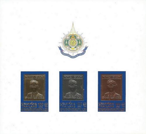ชีทแผ่นปรู๊พ ไม่ปรุรู แสตมป์ชุดมหามงคลเฉลิมพระชนมพรรษา 6 รอบ ชุด 4 แสตมป์ ทอง เงิน นาค ปี 2542