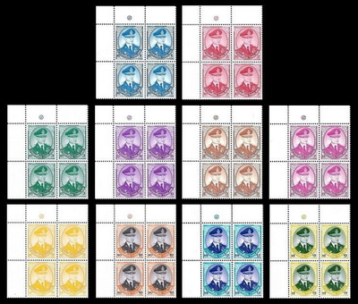 แสตมป์พระรูป ร.9 ใหม่ ชุดที่ 10 ชุดสุดท้ายของในหลวง รัชกาลที่ 9 ชุดเล็ก 10 ดวง บล็อกสี่ ยังไม่ใช้