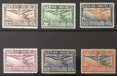 แสตมป์ชุดอากาศไปรษณีย์ (ชุด 2) ปี พ.ศ. 2471-2482 ยังไม่ใช้ สภาพสวย หายาก