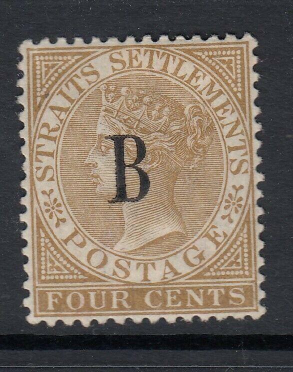 แสตมป์ไปรษณีย์กงศุลอังกฤษ ปี พ.ศ. 2425 - 2428 ราคา 4 เซ็นต์ สีน้ำตาล ลายน้ำมงกุฎ CA ยังไม่ใช้ หายาก