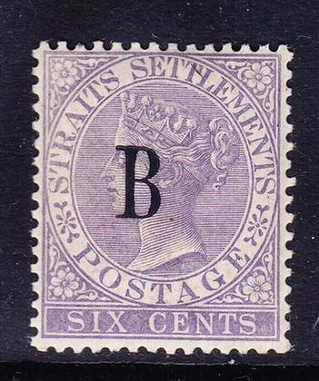 แสตมป์ไปรษณีย์กงศุลอังกฤษ ปี พ.ศ. 2425 - 2428 ราคา 6 เซ็นต์ สีม่วง ลายน้ำมงกุฎ CA ยังไม่ใช้