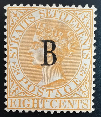 แสตมป์ไปรษณีย์กงศุลอังกฤษ ปี พ.ศ. 2425 - 2428 ราคา 8 เซ็นต์ สีส้ม ลายน้ำมงกุฎ CA ยังไม่ใช้ หายาก