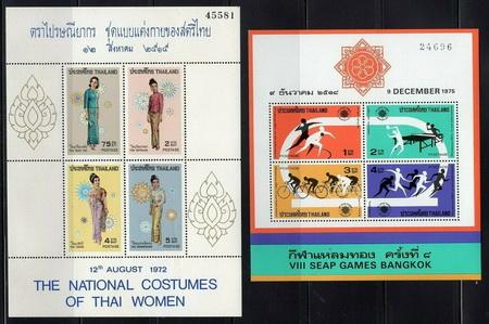 แผ่นตราไปรษณียากรที่ระลึก (ชีท) ชุดเครื่องแต่งการสตรีไทย ปี 2515 และชุดกีฬาแหลมทองครั้งที่8