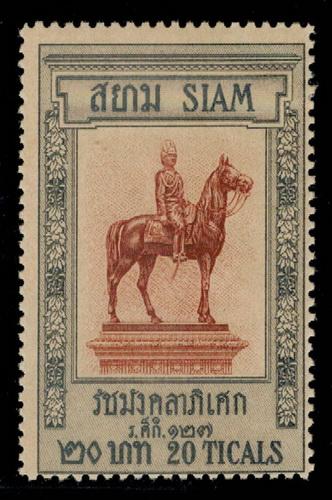 แสตมป์พระรูป ร.5 ชุดรัชมังคลาภิเศก ทรงม้า ดวงราคา 20 บาท ยังไม่ใช้ สภาพนอก สวยมาก