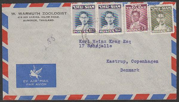 ซองจดหมายส่งไปประเทศเดนมาร์ก ติดแสตมป์ ร.9 ชุด 1 และ ชุด 2 สภาพดี หายาก