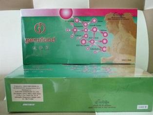 เอนไซม์เจนิฟู้ด 2 กล่องราคาถูกที่สุด2700บาทต่อกล่อง