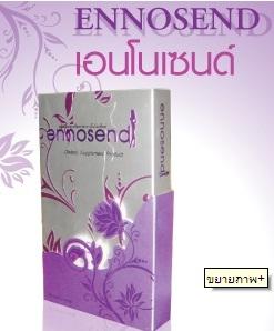 เอนโนเซนด์(Ennosend)กล่องละ2xxผลิตภัณฑ์เสริมอาหารสำหรับสุภาพสตรี