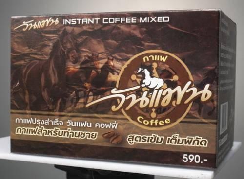 กาแฟวันแฟนOne Fan Coffee ถูกที่สุด3xxบาทของแท้เท่านั้น