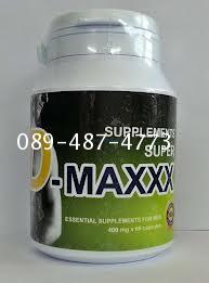 SUPER D-MAXX ซุปเปอร์ดีแม็กซ์ 1แถม1ราคาพิเศษสุดๆ1xxx สูตรดั้งเดิม