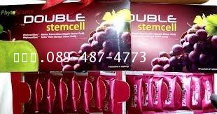 Double Stemcell ดับเบิลสเต็มเซลล์ราคา4xx พิเศษสุดๆขายส่ง รีวิวผู้ใช้