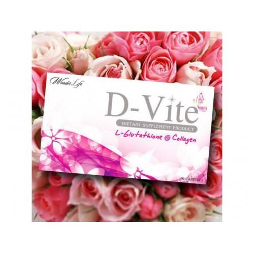 D-Vite ดีไวท์ ของแท้ราคาส่ง 8xx ราคาถูกที่สุด