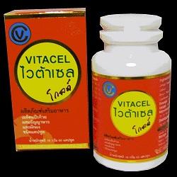 ไวต้าเซลโกลด์ Vitacel Gold 1แถม1 ราคาถูก7xx ของแท้แน่นอน
