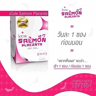 iCute Salmon placenta SOP250 รกปลามอล