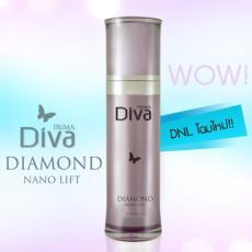 Diva Diamond Nano Lift  ดีว่าไดมอนราคาถูก1แถม1 พิเศษสุดxxx