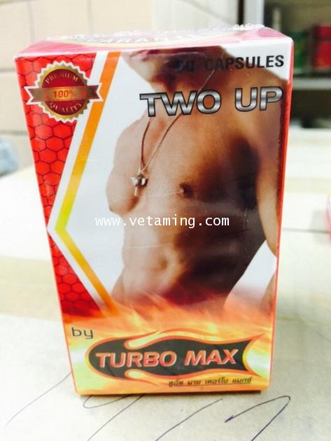 Two up by เทอร์โบแม็กซ์ Turbomax อาหารเสริมผู้ชายซื้อ1แถม1 ส่ง 1,xxx