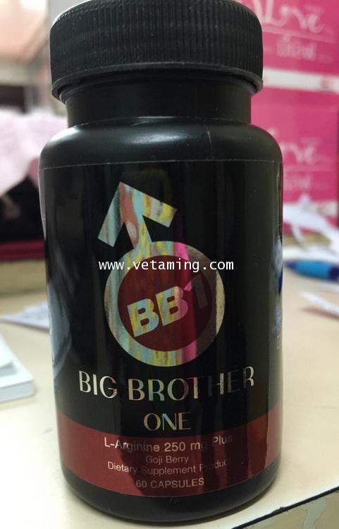 บีบีแม็ก ซี่ BBMAXX I หรือ BBMAXX Black l บีบีแมกซ์ แบล็ค l Big Brother One   BB1