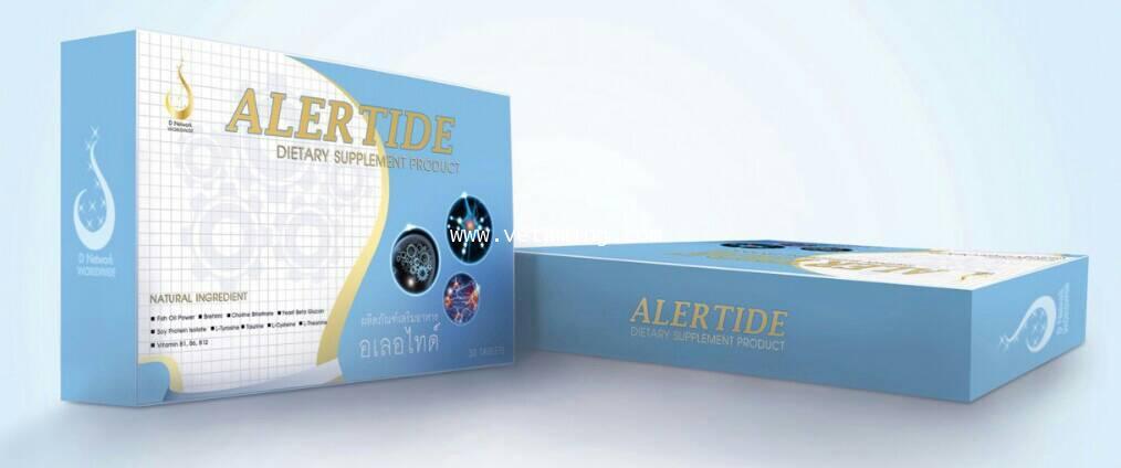 Alertide อเลอไทด์ (ดีเบรมโฉมใหม่) บำรุงสมองเพิ่มความจำให้ดียิ่งขึ้น ราคาส่งถูกที่สุด xxx