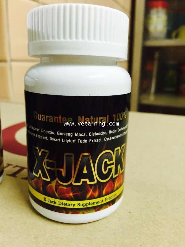 อาหารเสริม x-jack เอ็กซ์แจ็ค 1แถม1 ราคาพิเศษสุดๆ 1xxx