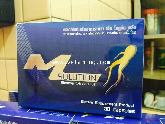 M-solution plus  เอ็มโซลูชั่นพลัส ราคาพิเศษสุด 1xxx