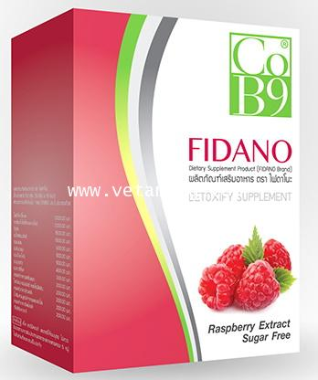 FIDANO DETOXIFY CoB9  ไฟดาโนะ ดีท็อกซิฟาย โคบีไนท์ อาหารเสริม ของแท้ ราคาพิเศษ