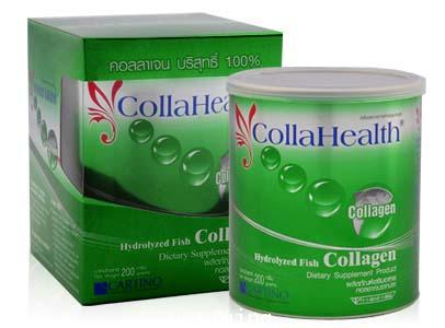COLLAHEALTH COLLAGEN ราคาส่งสุดพิเศษ
