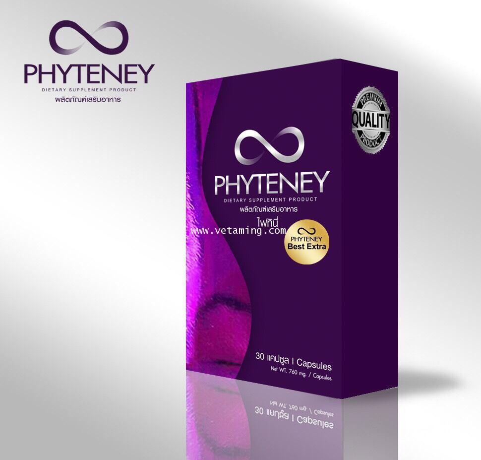 Phyteney ไฟทินี่ บุ๋ม อาหารเสริมลดน้ำหนัก ราคาพิเศษ ซื้อ1แถม1