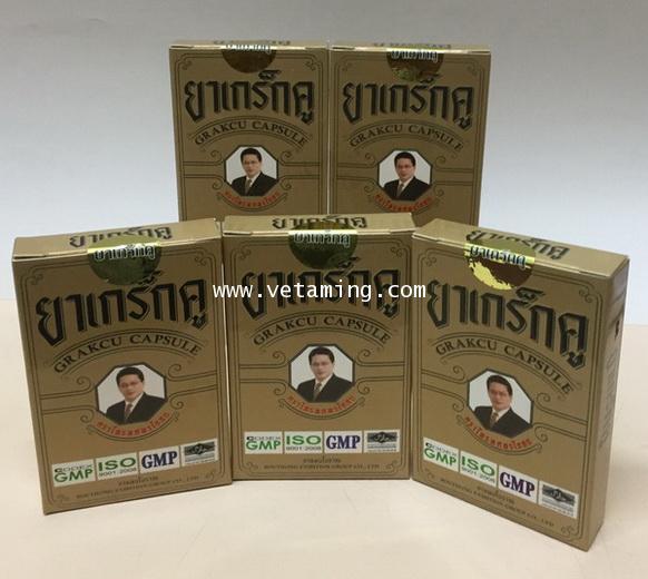 ยาเกร็กคู กล่องใหม่ กล่องละ 3xx (Grakcu)ราคาพิเศษสุด (1 ชุด 5 กล่อง)