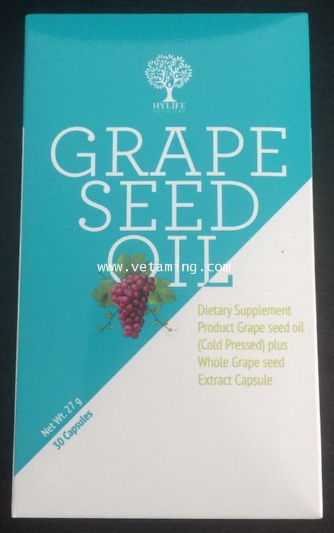 grape seed oil เกรพซีด ออยส่ง1,xxx ราคาพิเศษสุด