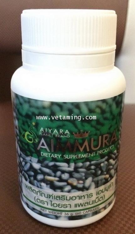 Aimmura Sesamin เอมมูร่า เซซามิน ตราไอยรา แพลนเน็ต  ซื้อ1เซ็ทแถม1ขวดฟรี!!สารสกัดงาดำบำรุงสุขภาพ