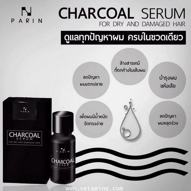 ปริญ ชาร์โคล เซรั่ม Parin Charcoal Serum ลดการหลุดร่วงของผม แก้ปัญหาสภาพผมแห้งผมเสีย ราคาถูก-ขายส่ง 2