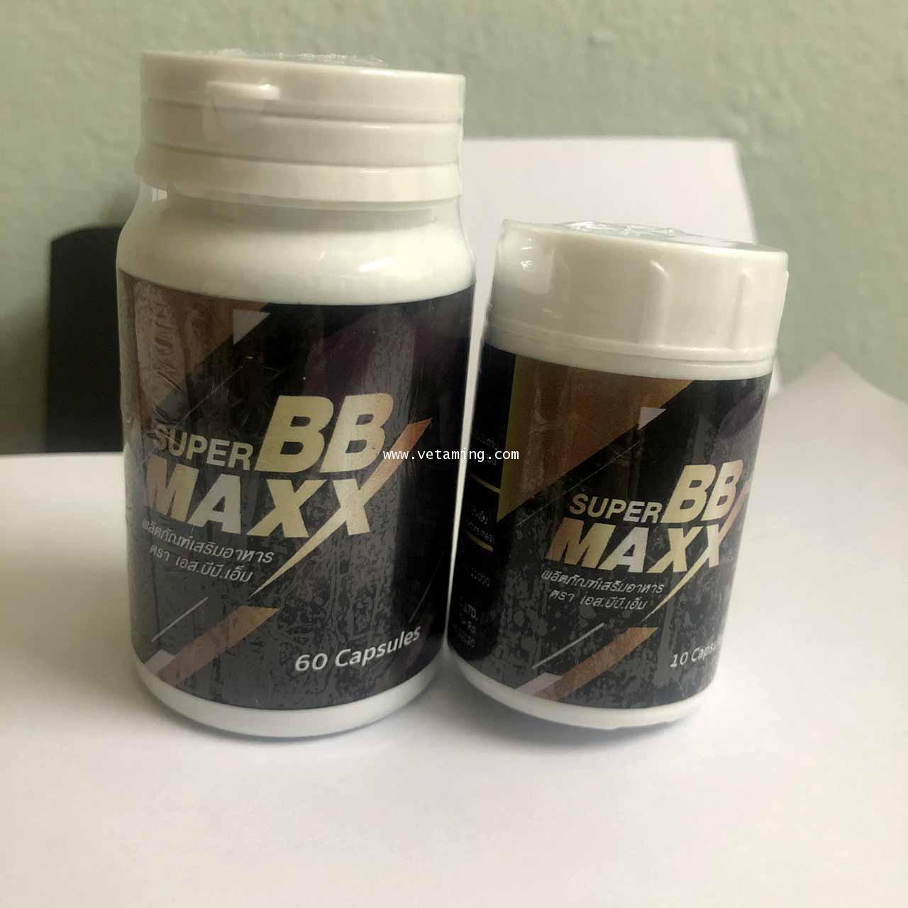 Super BB Maxx ซื้อ1แถม1 อาหารเสริมสำหรับท่านชายราคาพิเศษ1xxxถูกที่สุด