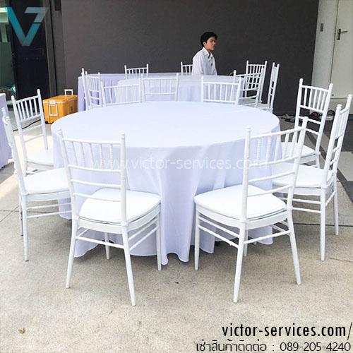 เช่าชุดโต๊ะกลม - เก้าอี้ชิวารีสีขาว(10ที่)